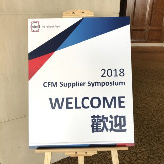 CFM Asia Supplier Symposium 2018