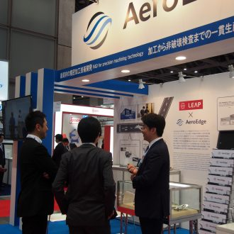 Japan International Aerospace Exhibition 2016