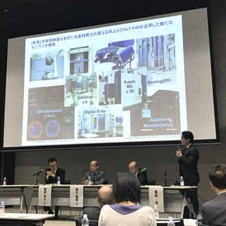 Our CEO attended the panel discussion at the JAXA-DBJ Aerospace Seminar 2018